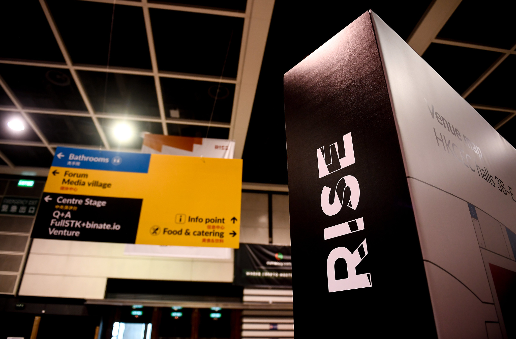 RISE Hong Kong Conference attended by Concise Software 2019