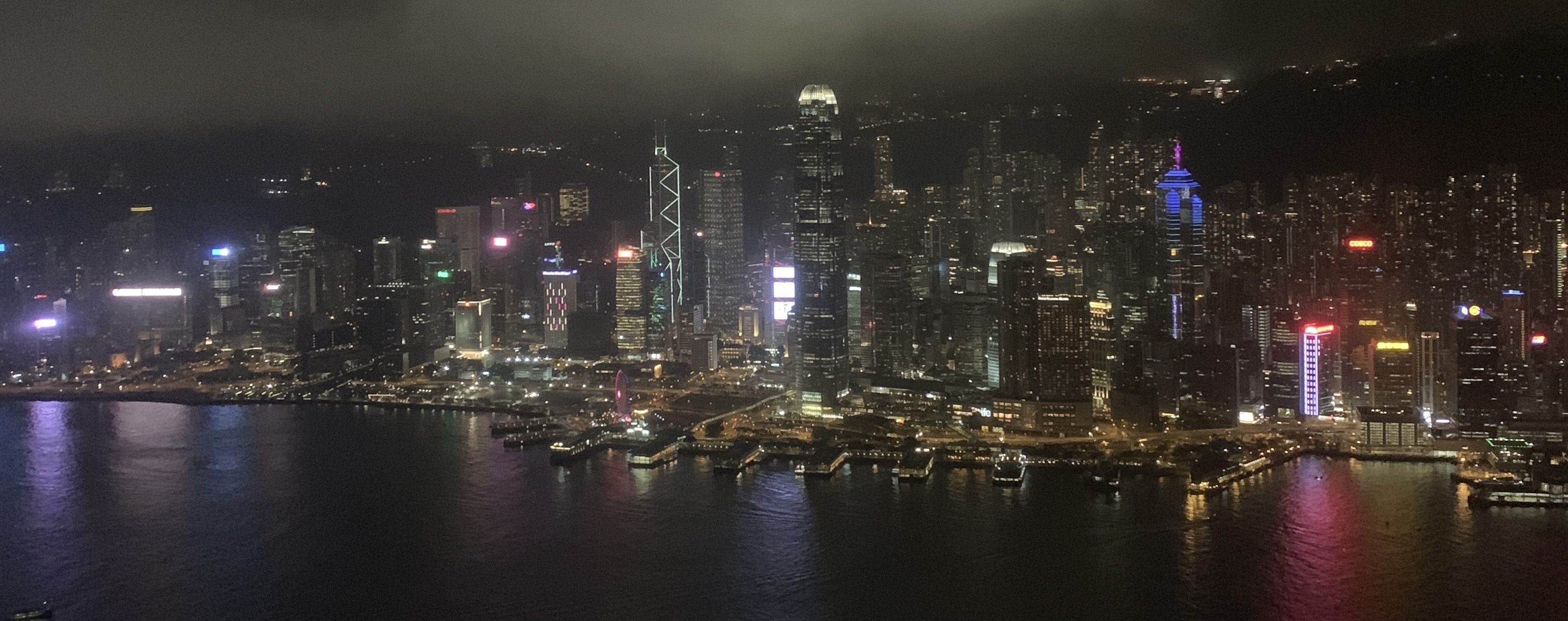 City Center of Hong Kong, a night view from The Peak